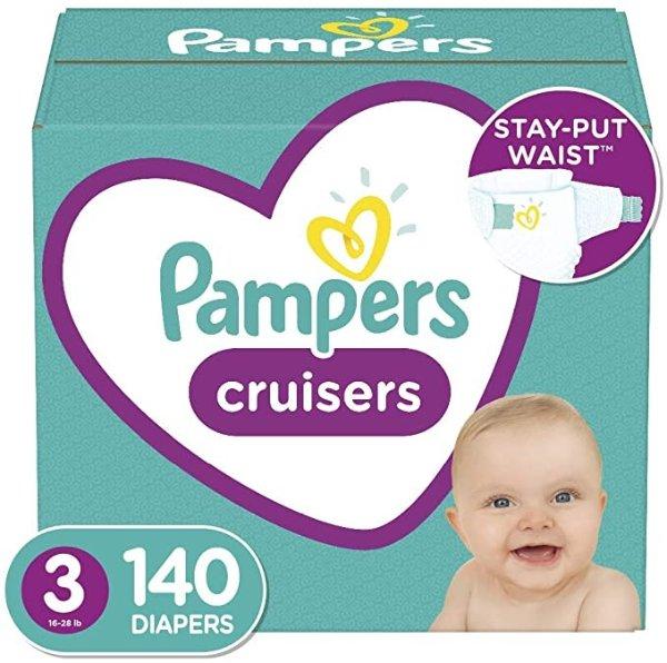 婴儿 Cruisers 纸尿裤,3号140片