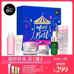 到手价¥299欧莱雅集团小美盒HR绿宝瓶、素颜乳+兰蔻水份缘
