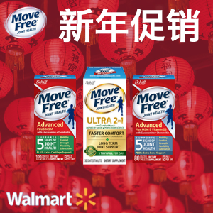 Lunar New Year Sale! Save 30% off select Move Free @Walmart