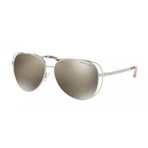 Michael KorsMK1024 11765A Sunglasses