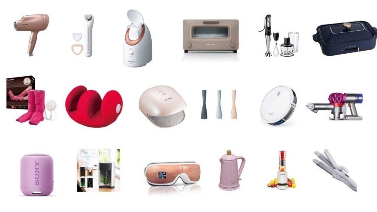 Amazon上女性必备的9款小家电|电热毯,除螨仪,分叉修剪机····提升生活幸福感!