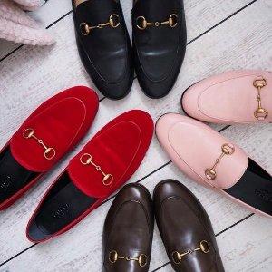 8.5折+免税 乐福鞋黄金码还有货Gucci, Prada, Saint Laurent 和 Miu Miu 七夕节专场