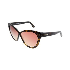 6e96daeb3b2 Tom Ford Sunglasses Sale   Rue La La Starting from  99.99 - Dealmoon