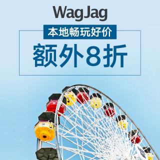 吃喝玩乐3折起+额外8.5折独家:WagJag 精致美食 热门商品 乐活体验 统统团购享