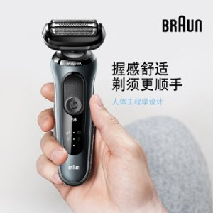 低至€8.8折 优惠价€127.68起Braun 博朗6系剃须刀热促 剃须从未如此舒适 送他的绝佳礼物