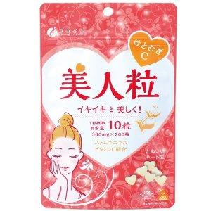 $7.5 / RMB48FINE美人粒 薏仁精华 美白丸 全身美白 20日量 特价