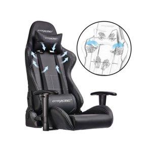 黑色电竞椅