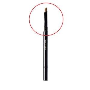 Shu Uemura任意5件正装仅$75自动眉笔 替换芯