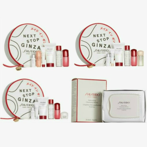 Free 6-pcs Gifts with $75 Shiseido Beauty Purchase @ Nordstrom