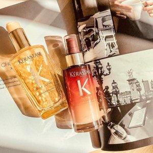 无门槛6.2折+送正装洗发水Kerastase 卡诗 最受欢迎护发产品热促 收护发精油、白金洗护