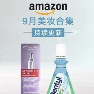 赵晓棠同款颈霜€10.66Amazon 9月美妆榜单 紫熨斗眼霜仅€8.21 收星空泡澡浴球