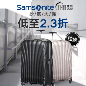 Up to 77% Off11.11 Exclusive: Samsonite Singles' Day Sale
