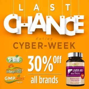 Extra 30% off GMP Vitas Black Friday Sale