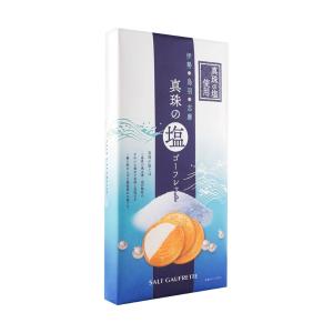 全场8.5折独家:Yamibuy 日本限定零食,中国台湾零食伴手礼特卖