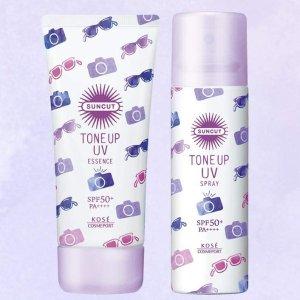 凑单必备 80g装防晒乳$8/支日亚史低价:Kose 紫色防晒 SPF50+ 提亮肤色高保湿 送史努比湿巾