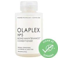 Olaplex Mini 5号护发素