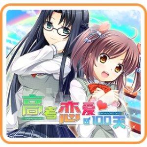 $8.99 支持中文《高考恋爱100天》Switch 数字版