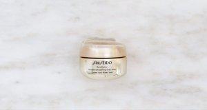 Wrinkle Smoothing Eye Cream – Benefiance | SHISEIDO
