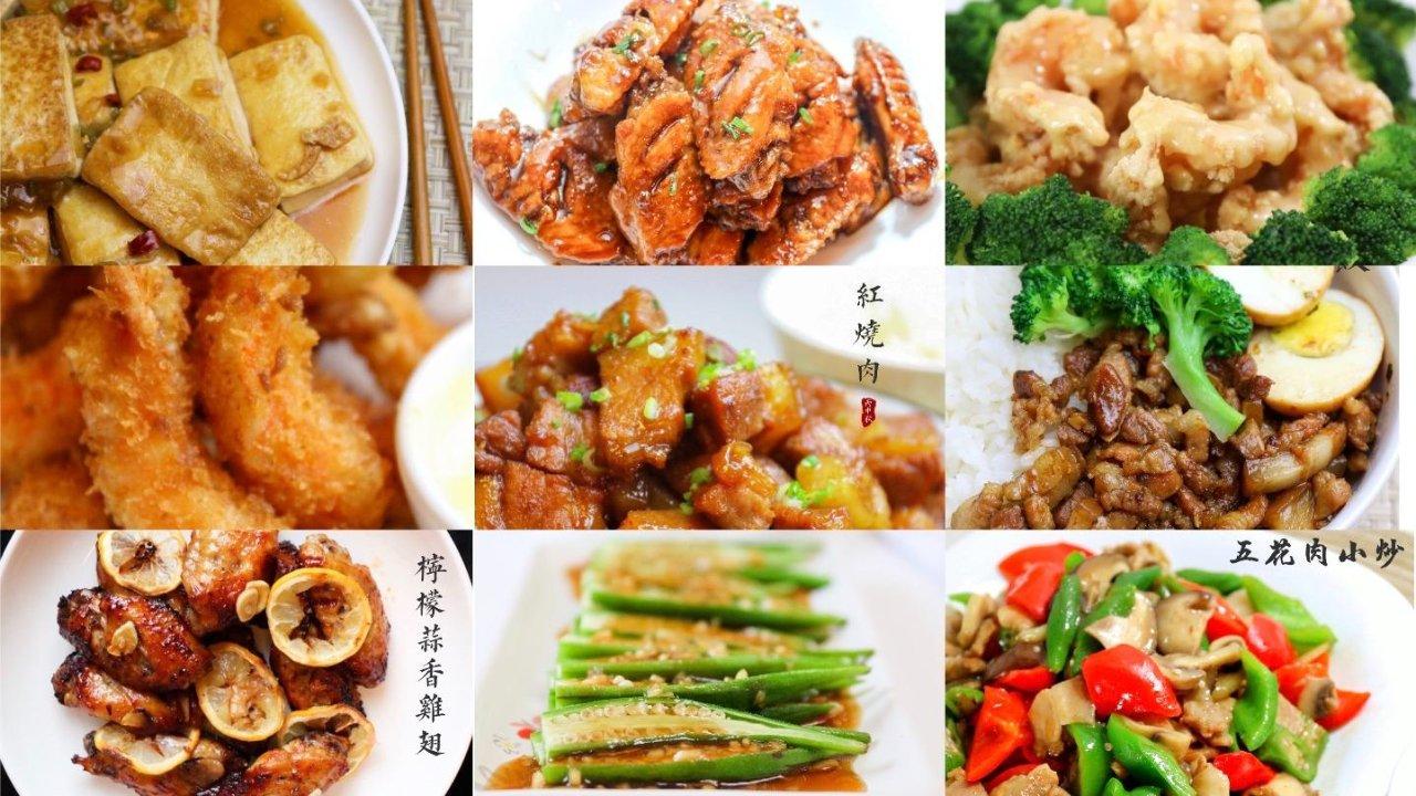 [眼见为食]  吃货们,米饭备起来,下饭家常菜上桌啦