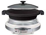 Amazon.com: Zojirushi EP-RAC50 Gourmet d'Expert 1350-Watt Electric Skillet: Hot Pot: Kitchen & Dining