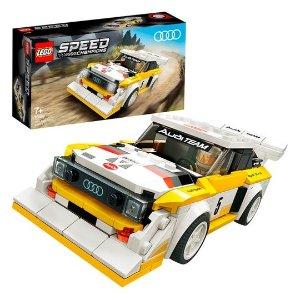 Lego1984 奥迪76897