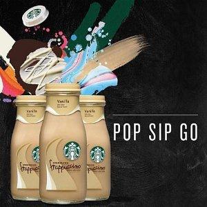 Starbucks Frappuccino Coffee Vanilla (9.5oz. / 15pk)