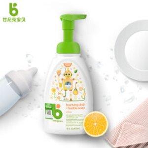 $7.98 (原价$11.97)Babyganics 无香型婴儿洗护2合1 辣妈伊能静力推品牌 473 ml