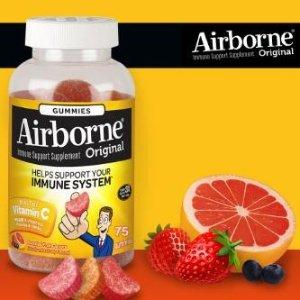 $8.46 支持免疫系统健康再降:Airborne Assorted 水果味维生素C软糖 75粒