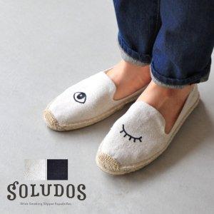 全场8折双11独家:Soludos官网 全场优惠活动 收超萌渔夫鞋