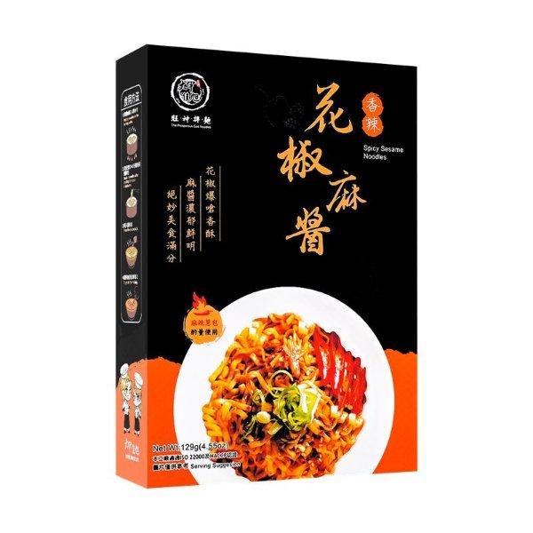 大甲干面 旺神拌面(香辣花椒麻酱) 134g