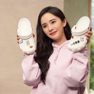 全场7折 加绒款仅$29最后一天:Crocs 洞洞鞋全场直降 经典款、限量设计款都有