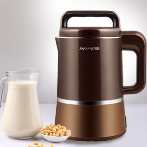 Up to $35 offKitchen Appliances on Sale @ Huaren Store
