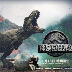 10张仅售$80  一起去侏罗纪追恐龙Event Cinemas 电影票限量抢购 顶级观影享受