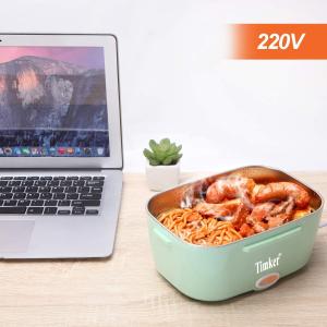 售价€36.99 随时吃到热饭!Timker 电热饭盒 不锈钢内胆 30分钟快速加热 45º倾斜防溢