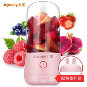 $26.19Joyoung juicer Household Fruit Small Portable Mini Electric Multifunction Juicer