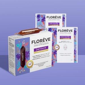 9折+购买指定产品送气垫梳Florêve 口服美容液热卖 巴黎美颜圣品 法国女人的变美心机