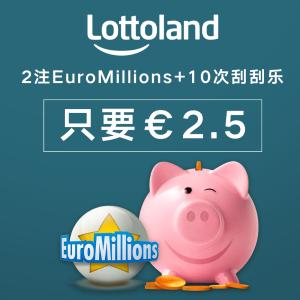 周二开奖 奖金累积1700万欧元2注EuroMillions + 10次PiggyBank 刮刮乐 只要€2.5