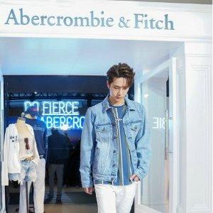 低至5折+额外7折 $7收棉Tee最后一天:Abercrombie & Fitch 时尚服饰特卖 收王一博同款