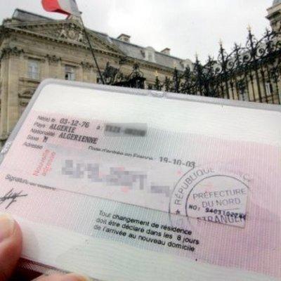 签证在手 留法无忧经验帖 | PACS后怎样合法拿到VPF签证 Rhône-Alpes大区
