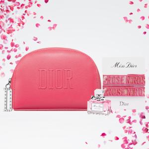 送粉色限定手链等7件好礼独家:Dior 美妆护肤热卖 收情人节限量套装