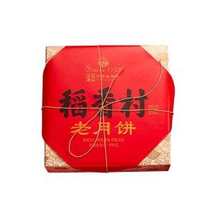 【预售 预计9月上旬发货】稻香村老月饼礼盒 3种口味 400g