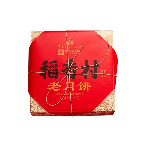 Daoxiang Village old moon cake gift box 400g for 3 tastes