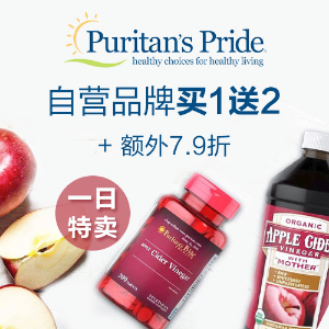 Today Only: 21% OFF Puritan's Pride Brand ItemsVitamin and Supplements on Sale @ Puritans Pride