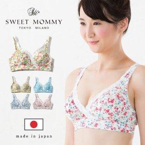 a3824915794 Sweet Mommy Nursing Bra、 Maternity items Sale   Rakuten Global Up ...