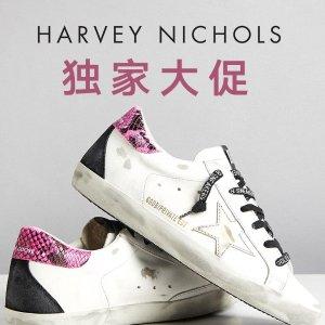 满额7.8折或无门槛8.9折法国11.11独家:Harvey Nichols官网 全场大促 时尚好物收不停