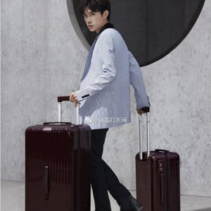 RimowaEssential 53 易烊千玺同款