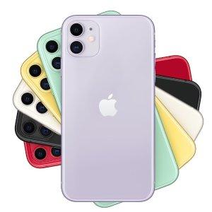 €809起 前置4K 后置超广角iPhone 11 正式发售 全新A13 Bionic 处理器 续航更佳