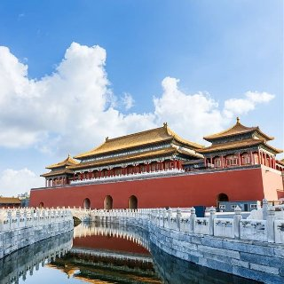 As low as $371.83 Business Class for $2240Chicago  - Beijing Airfare on Hainan Airlines