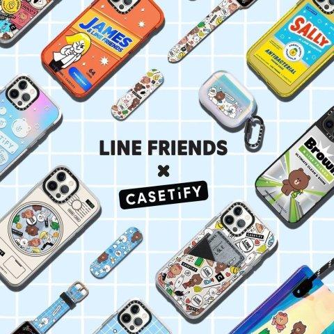 4/26 限量发售 预览抢先看LINE FRIENDS x CASETiFY 联名Apple配件 超多款式可选