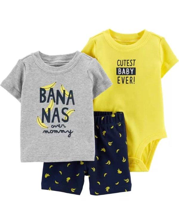 男婴香蕉三件套
